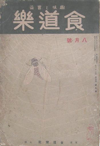 古書の森日記 by Hisako:2004年11月 - livedoor Blog(ブログ)