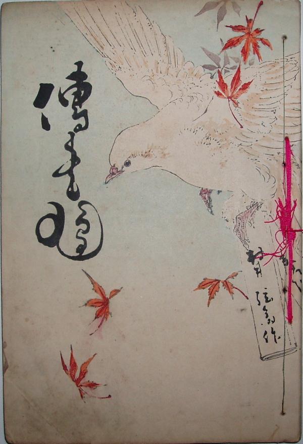 http://livedoor.blogimg.jp/hisako9618/imgs/1/f/1fe7c49e.jpg