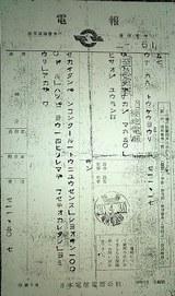 61f9791b.JPG