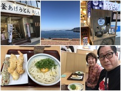 20191109udon