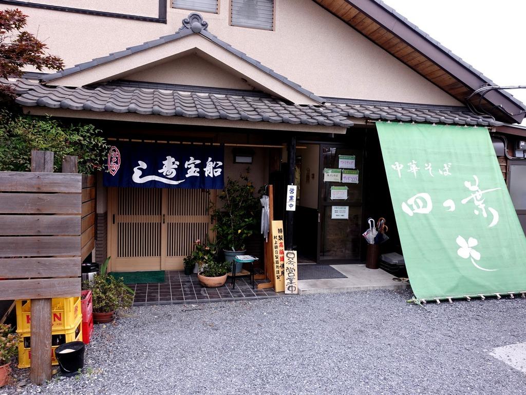 Yotsuba_20141109_28