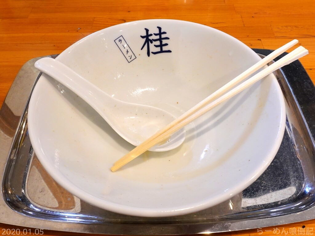Katsura_20200105_13