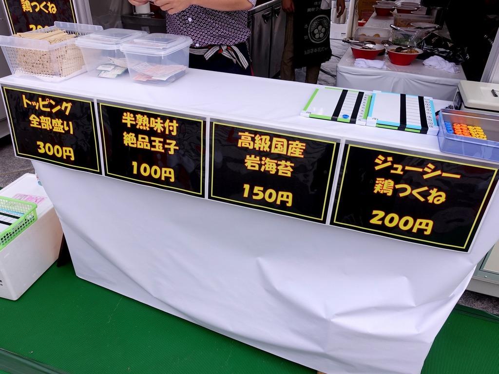 TokyoRamenShow2015_ToukaNakigoe_20151023_02