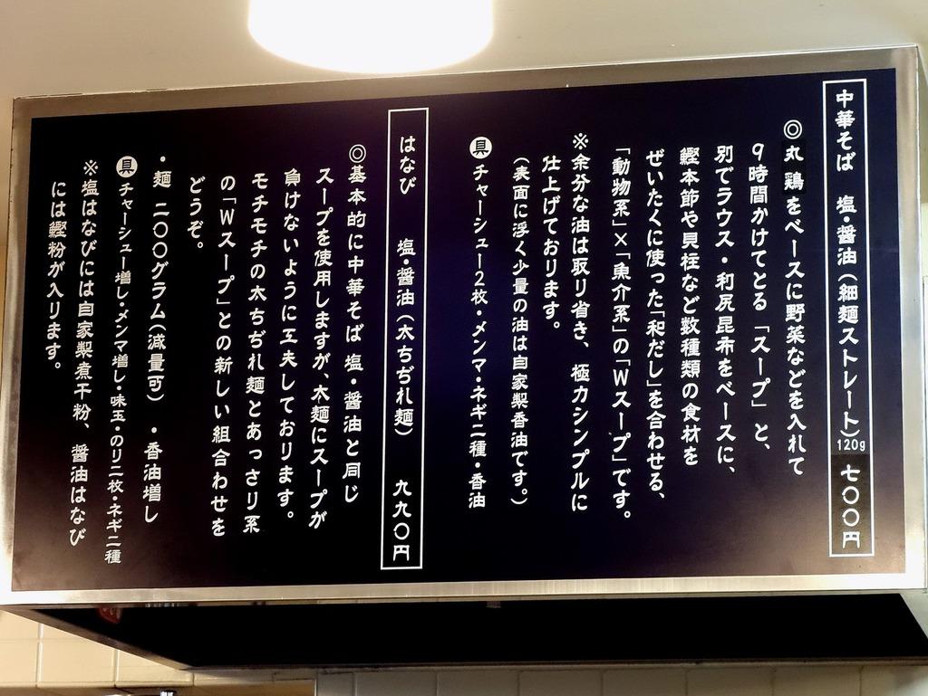 Hanabi_20130505_18