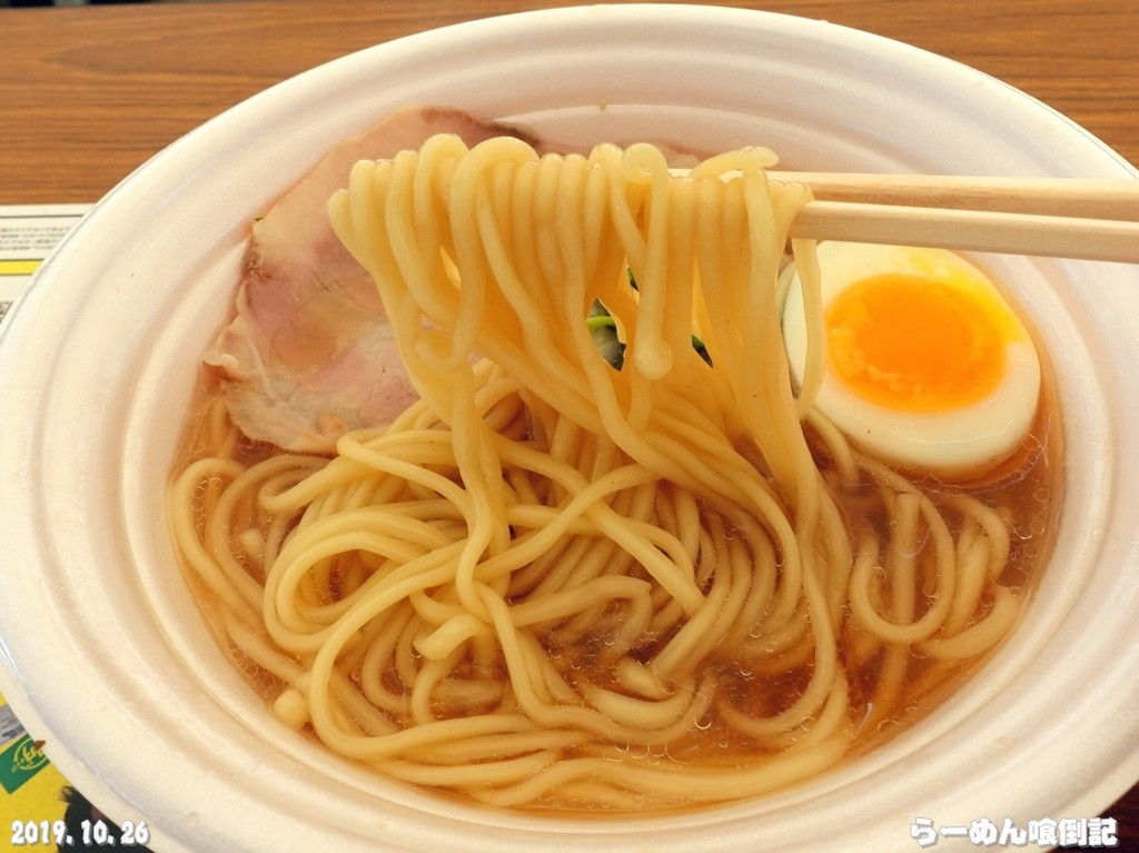 Kobushi_TokyoRamenShow2019_20191026_07