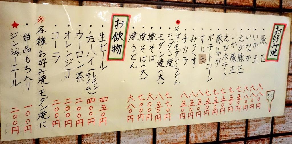 Kiji_20131213_01