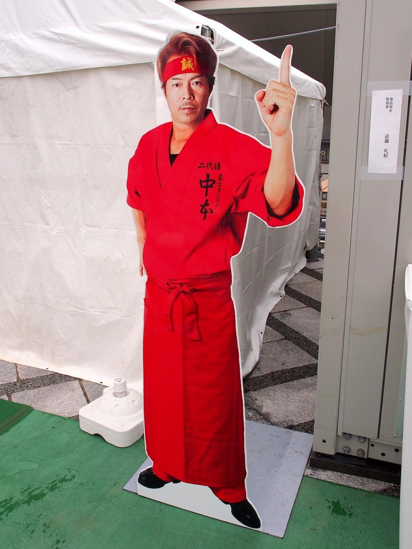 Torashow2013_SinpuNakamoto_20131115_02