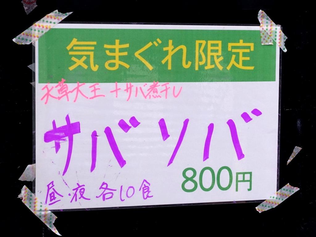 Yotsuba_20141109_03
