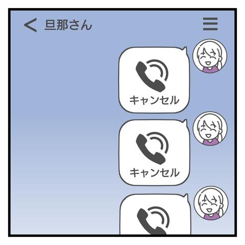 1631087800893