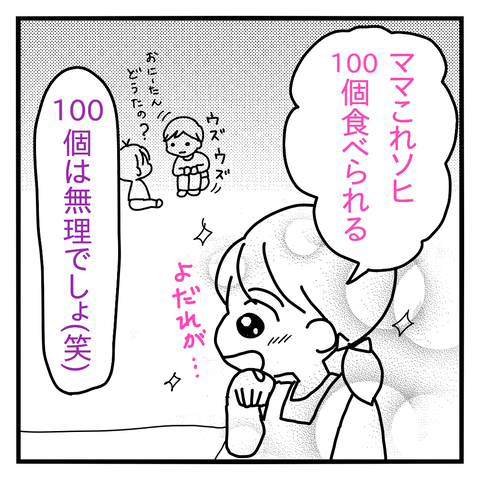 1581916468709