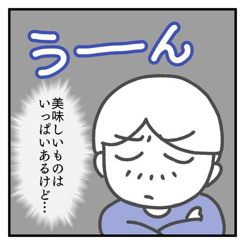 1630505966343