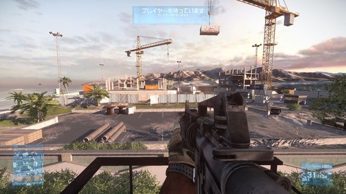 bf3 2013-05-29 00-15-43-03_R