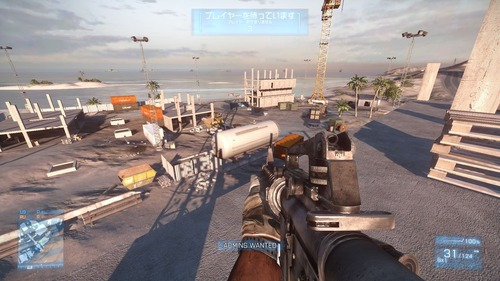 bf3 2013-05-29 00-16-22-51_R