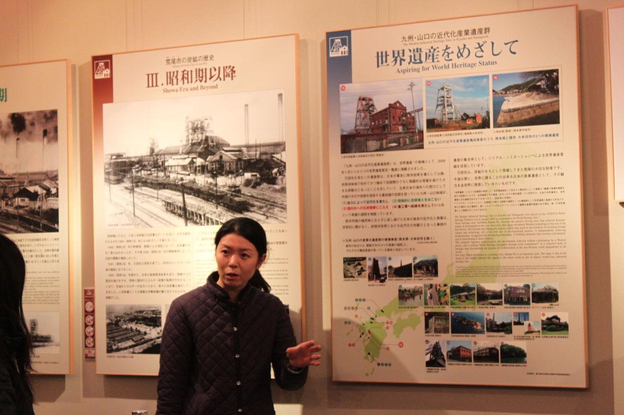 九州・山口の近代化産業遺産群の画像 p1_20