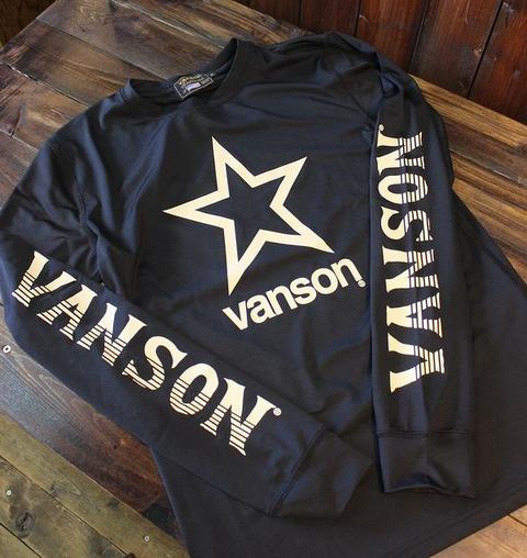 VANSON 010