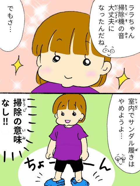 IMG_2979
