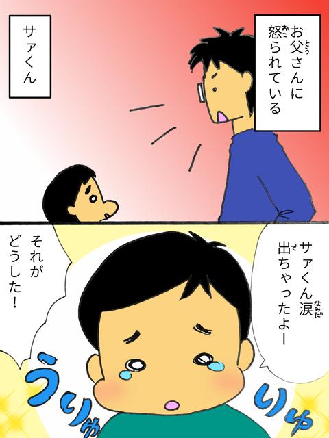 IMG_3886