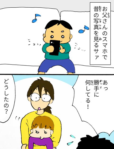 IMG_2974