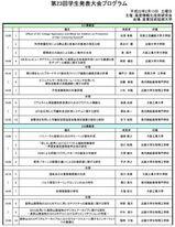hit-gakusei-No23