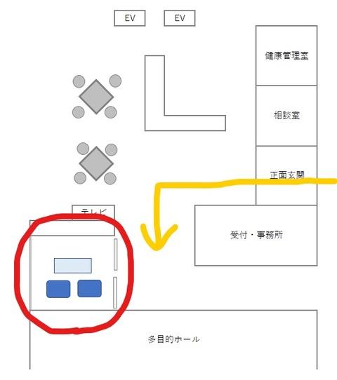 Inked面会場所_LI