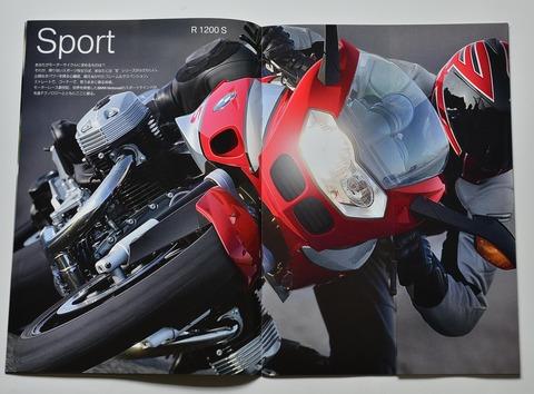 バイクカタログ_1750オークション