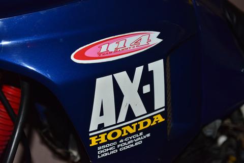 Ax-1_7196ブログS