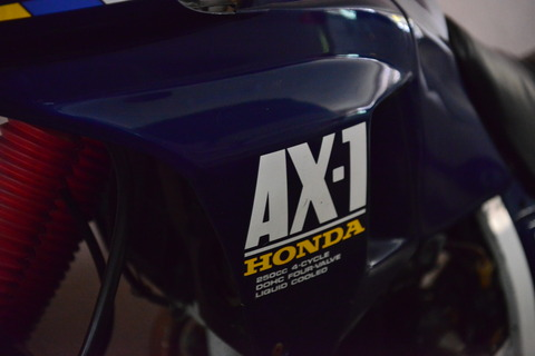 Ax-1_7200ブログ