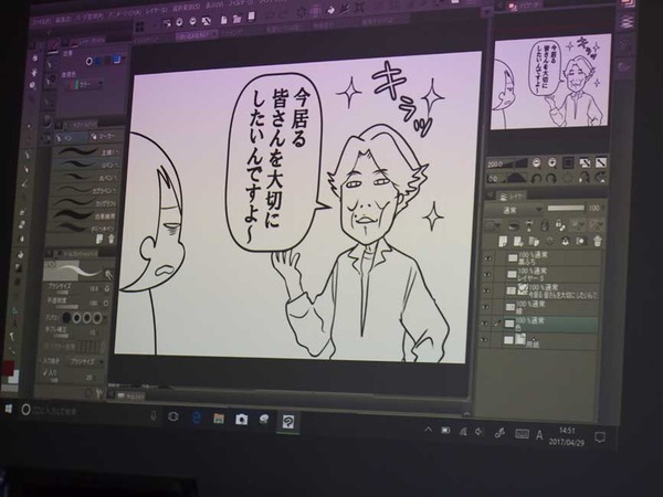 ライブドアブログ交流会③勉強会