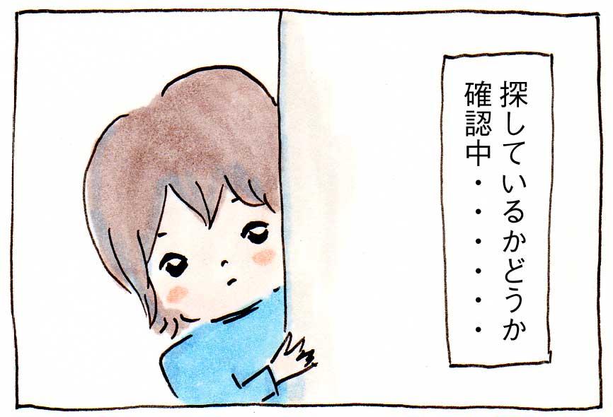 次女(2才)が、最近わざと私の前から走り去る【育児絵日記】