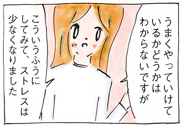 【質問】ママ友いなくてもやっていけますか?【子育て中】