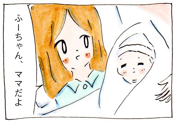 ワンオペ育児を解消するシンプルな方法③立ち会い出産【子育て】