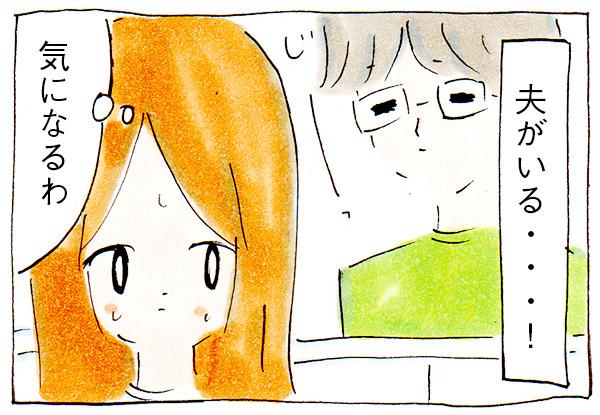 夫がテレワークで家にいるときの集中力のとりもどし方