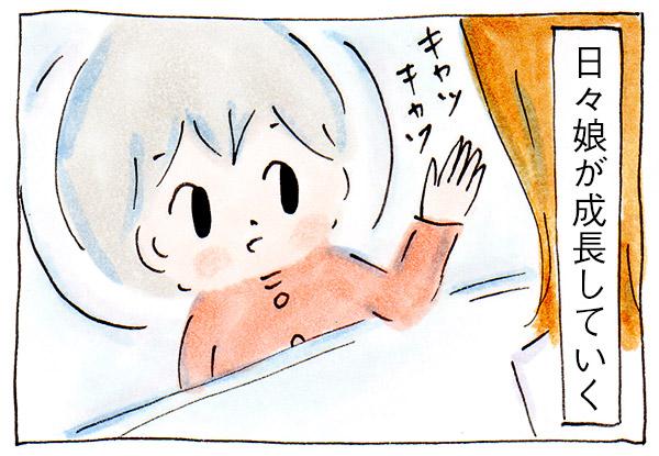 育児で産後クライシスになるまで③スマホ【子育て】