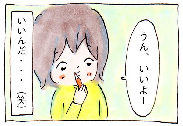 祝ってほしい気持ちが大きすぎて【子育て漫画】