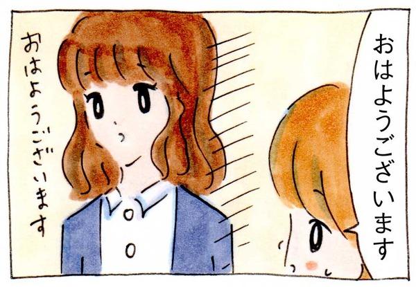 ママ友が0でもいいじゃない⑥孤独感