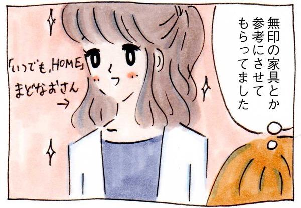 すごいブロガーさんたちに会ってきた②お酒【ライブドアブログブロガー交流会】