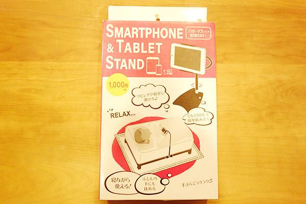 3COINSのスマートフォン&タブレットスタンド