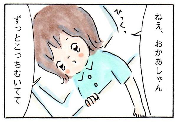 ワンオペ育児でふたり寝かしつけするときにテンパらないテクニック