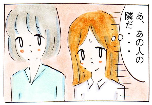 ママ友できないかも⑨無視【子育て中の話】
