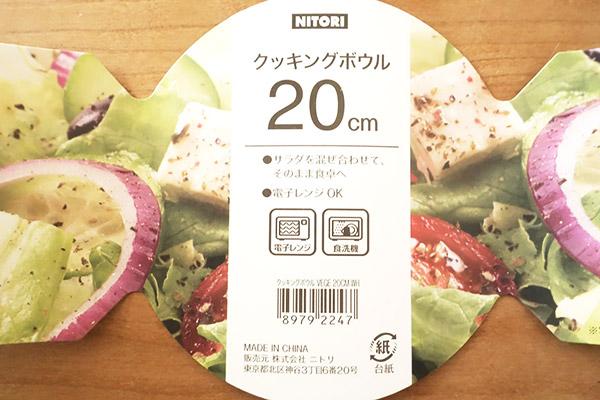 ニトリの便利でちょうどいいキッチングッズを買った【子育て主婦の日常】