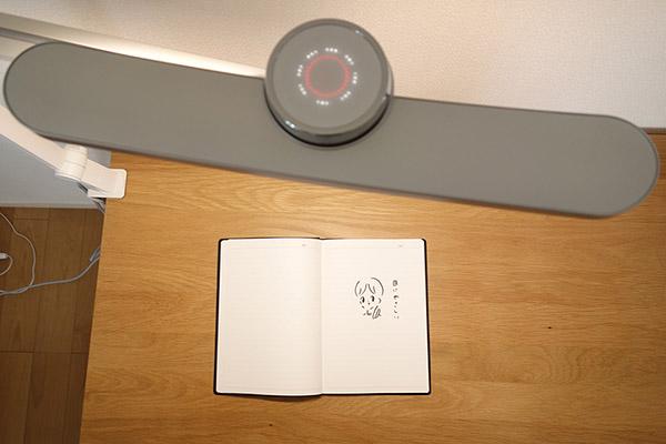 読書や勉強、創作活動がはかどる親子デスクライト「BenQ Wit MindDuo LED デスクライト」を試してみました