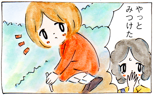 迷子の私を探して流産しかかった母へ思うこと【ウーマンエキサイト・子育てログ!】