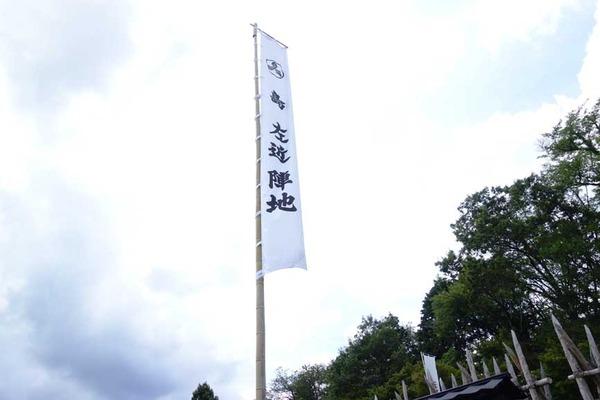 映画「関ヶ原」がはじまるので石田三成と島左近の陣跡へ行ってきた