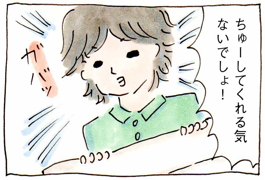 パパのほっぺに「ちゅー」したら起きてくれるかも、と長女にいってみた【育児絵日記】