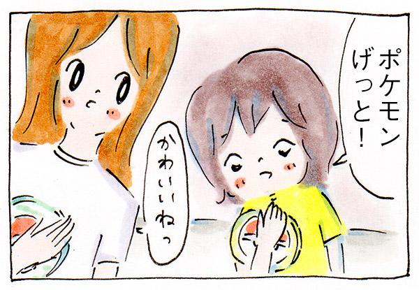 3COINSでポケモンコラボグッズ、ゲットだぜ!【買い物日記】