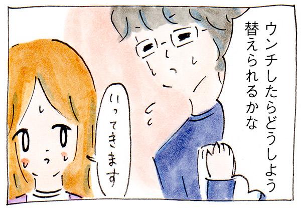ワンオペ育児を解消するシンプルな方法①ゆだねる【子育て】