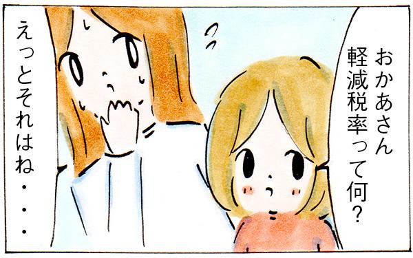 好奇心を刺激し楽しく学べるスマートスピーカー活用法【ウーマンエキサイト・子育てログ!】