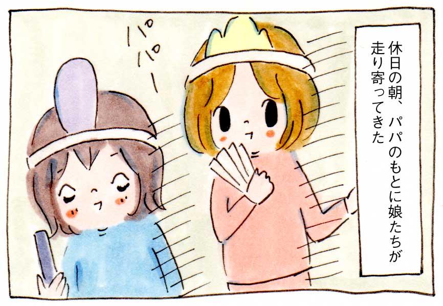 痛い 育児 ブログ 89 痛い育児ブログをヲチ47[無断転載禁止]©2ch.net