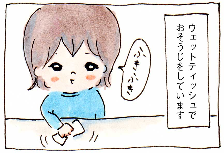 次女(2才)「ばっちい」の概念がまだわからない【育児絵日記】