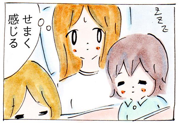 姉妹育児の悩みを解消するために買ったもの【子育て日記】